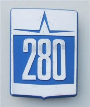 Volvo Aquamatic 280 Badge
